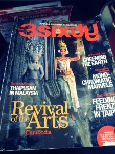 3Sixty Magz AirAsia bulan itu yang pas lagi membahas Kamboja